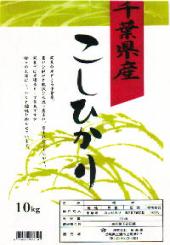 千葉県産コシヒカリ